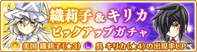 Banner 0152 m.png