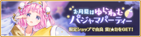 Banner 0515 m.png