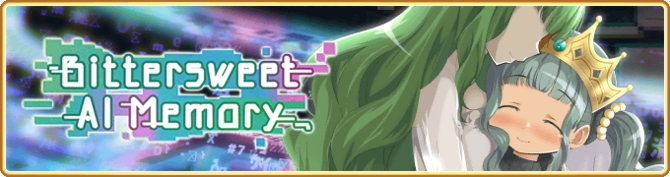 Banner 0457 m.png