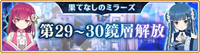 Banner 0266 m.png