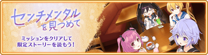 Banner 0426 m.png