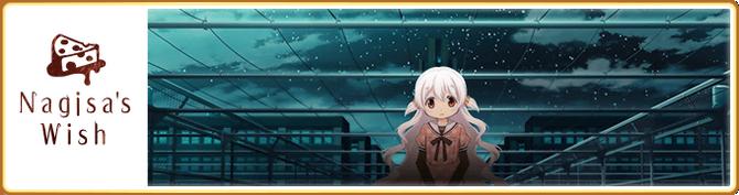 NA banner 0155 m.png