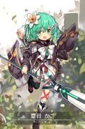 Natsume Kako 03