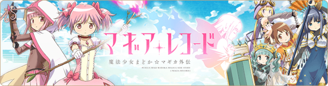 Banner 0000 m.png