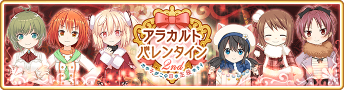 Banner 0197 m.png
