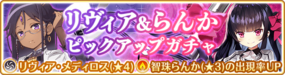Banner 0330 m.png