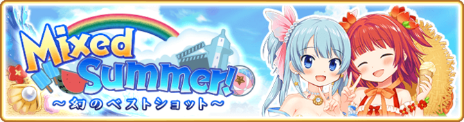 Banner 0395 m.png