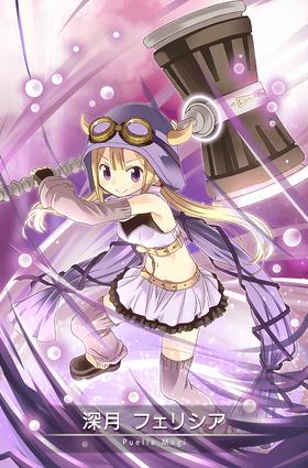 Mitsuki Felicia 03.png