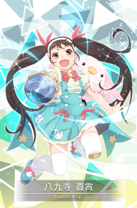 Hachikuji Mayoi 05.png