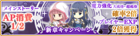 Banner 0359 m.png