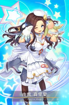 Yuki Maria 04.png