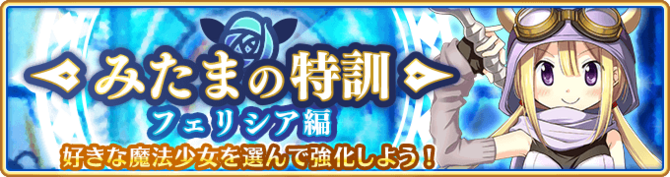 Banner 0113 m.png