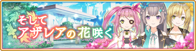 Banner 0014 m.png
