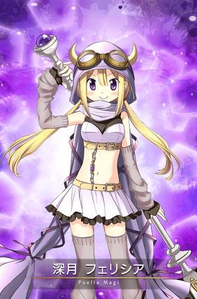 Mitsuki Felicia 02.png
