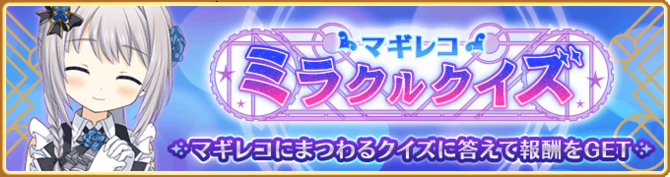 Banner 0399 m.png