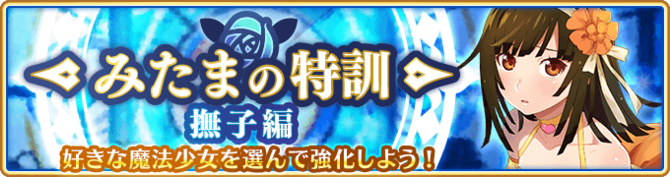 Banner 0145 m.png