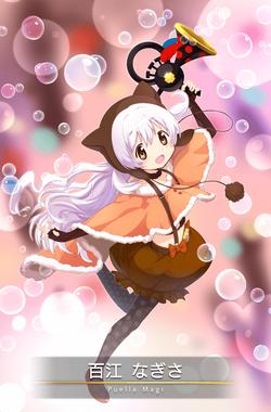 Momoe Nagisa S4.png