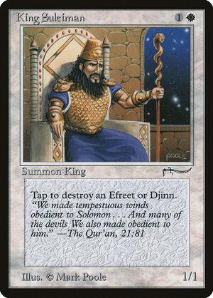König Suleiman.jpg