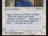 König Suleiman