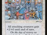 Allahs Armee