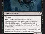 Suchlampen-Geist