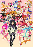 Shing magical girls poster by yo chaosangel-d41e8io