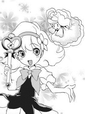 Lovely Annie.jpg