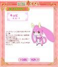 Otogi-Juushi Kyupi profile