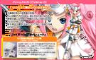 Hi sCoool! SeHa Girl Dreamcast pose3