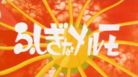 Fushigi_na_Merumo_Opening_&_Ending_(1971_Original_Broadcast_Version)