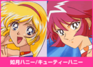 Cutie Honey Flash Honey Kisaragi profile