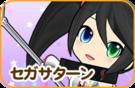 Hi sCoool! SeHa Girl Sega Saturn button