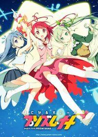Prism-Nana-magical-suite-prism-nana-33178732-436-611.jpg
