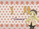 Binzume Yousei January