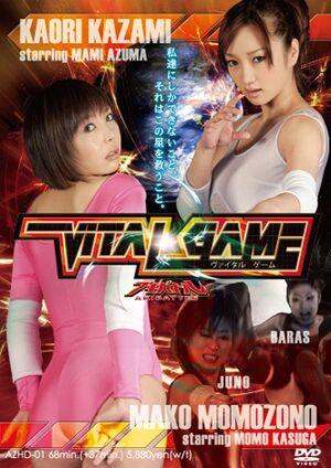 Pac lvital game1.jpg