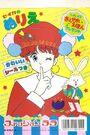 Fashion Lala coloring book2 001