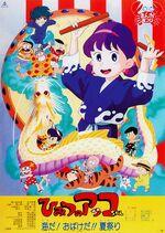 Himitsu-no-akko-chan-umi-da-obake-da-natsu-matsuri-4794.jpg