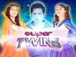 Super-twins-01-2007-03-02.jpg