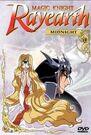 Magic knight rayearth-99422017