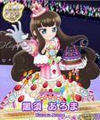IMG Aroma Birthday