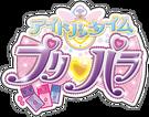 Idol Time Pripara Seasons 4