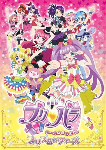 Movie-Poster.jpg