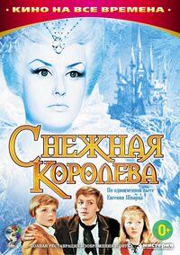 Kinopoisk.ru-Snezhnaya-koroleva-2171851.jpg