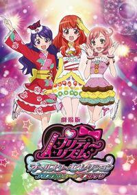 Pretty-rhythm-all-stars-selection-prism-show-best-ten-movie-6057.jpg