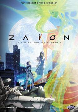 Zaion DVD collection cover.jpg