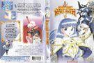 Cov-2728-magic-knight-rayearth-volumen-2-frances