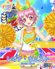 Reona cheerleader shine coord