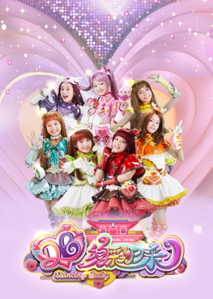 Dancing Baby S4 poster HD.png