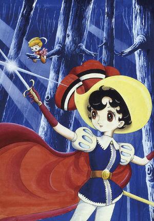 Princess Knight 2.jpg