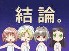 Binzume Yousei Kururu, Chiriri, Sarara and Hororo7